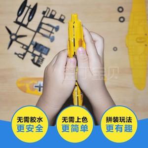组装航模制作小号玩具手工塑料模型飞机材料diy儿童配件4d拼装