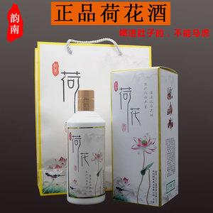 韻南荷花白酒53度醬香型試喝純糧食固態發酵送禮盒裝整箱特價高度