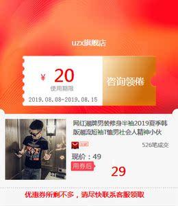 网红潮牌男装修身半袖2019夏季韩版潮流短袖T恤男社会人精神小伙