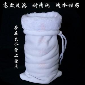 澄清生化棉清潔小型材料魚缸過濾魔代底部過濾家用凈化水質海綿