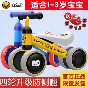 兒童平衡車1003滑行車腳踏1006學步車網紅兒童車子溜溜車滑行