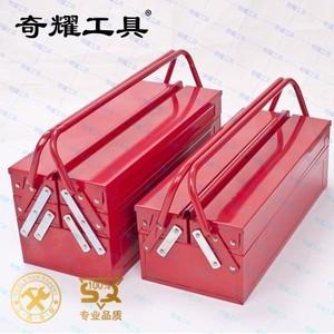 工業級鐵皮工具箱維修機修箱大號折疊收納盒y加厚型五金手提式汽