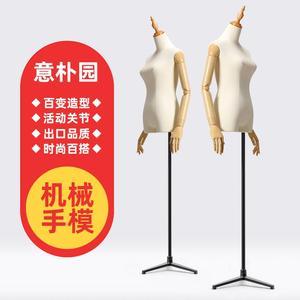 模特道具女服装店铺女装展示假人橱窗陈列道具半身带手包布假模特