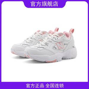 官方旗舰店官网正品女鞋NB608运动鞋豪新百伦斯凯880白粉老爹鞋