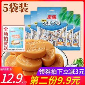 南國特濃椰子糖82g*5袋海南特產正宗傳統特制椰奶糖硬糖果零食