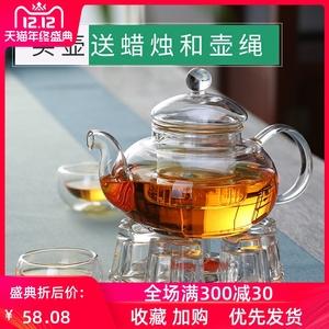 耐熱玻璃茶壺套裝家用防泡茶器電陶爐可加熱煮花茶壺底座帶蠟燭