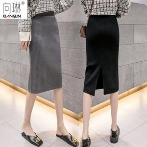 春秋季中長款針織半身裙一步裙包臀裙女高腰長裙加厚開叉毛線裙子