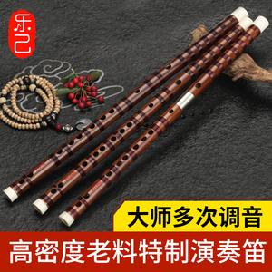乐己初学古风男女笛子竹笛考级专业演奏乐器成人儿童精制苦竹横笛