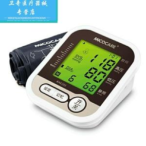 电子测家用压量血压计高精准精度全自动圧测量表仪器测压器可充电