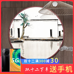 吳冠中新中式江南水鄉裝飾畫圓形水墨畫客廳壁畫玄關走廊過道挂畫