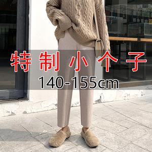 2019秋冬新款155小個子毛呢哈倫褲女150矮個子顯高搭配寬松呢子褲