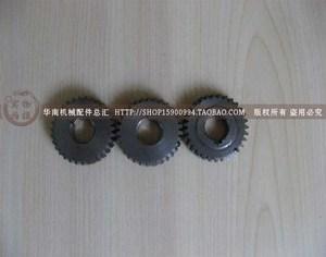 木工排钻斜齿建盛排钻齿轮兴排钻齿轮31齿驭骏排钻齿轮马氏齿轮
