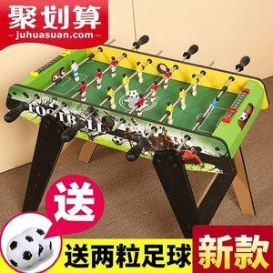 生日禮物男關于游戲兒童桌面足球桌上游戲臺玩具男孩桌游5家用6益