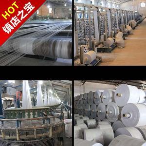 白色坊晒网袋子纱网大码水瓶网包装易16拉罐的塑料包装袋尼龙编织