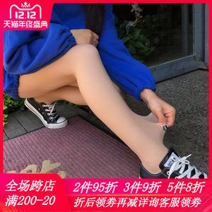 光腿神器女秋冬季裸感假透肉踩腳連褲絲襪加絨加厚保暖肉色打底褲