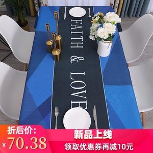 北歐現代簡約迷幻幾何加厚餐桌布藝客廳長方形茶幾墊書房台布桌布