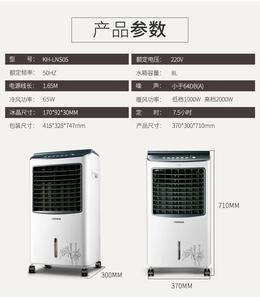 空調扇冷暖兩用暖風機家用冷熱型水暖風扇移動小空調降溫冷空調靜