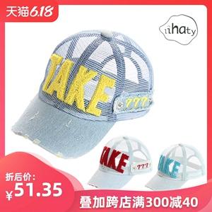 。兒童帽子夏季薄款鴨舌帽男童男孩潮酷防曬網眼韓版棒球帽遮陽帽