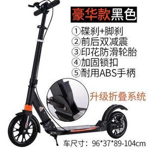 车代步电动两轮代步车滑板二轮滑板两轮滑板滑行车滑板车两轮代步