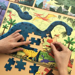 兒童進階拼圖益智玩具2-3-4-5-6歲7男孩女孩寶寶早教智力平圖拼圖