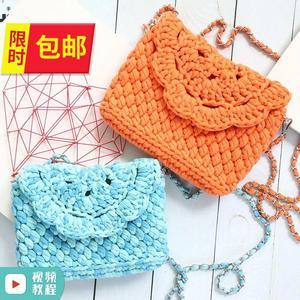 毛兒手作 菠蘿花邊女t包材料包 鉤針手工編織制作毛線DIY 布條線