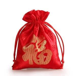 大號紅色錦囊福袋珠寶包裝袋首飾收納袋小袋布袋子10個起拍
