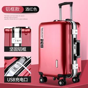 拉桿箱女網紅萬向輪旅行箱20寸登機學生韓版行李箱男24寸鋁框箱26