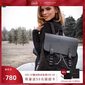Gaston Luga瑞典潮牌電腦雙肩包男背包女大容量旅行包休閑書包