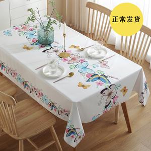 桌布防水防燙防油免洗pvc茶幾墊北歐網紅長方形塑料餐桌布臺布ins
