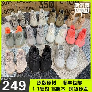 俏椰子鞋女350滿天星正品官網運動休閑跑步鞋男女鞋夏季透氣鞋子