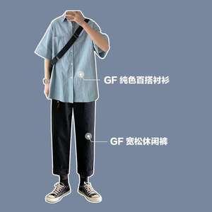 GF男生穿搭夏季純色百搭襯衫衣情侶款短袖港風寬松學生款休閑偏大