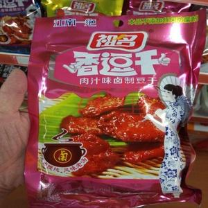包邮祖名香逗干100克 祖明香豆卷鸡汁肉汁五香麻辣味素鸡豆腐干