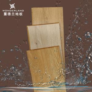 蔓德蘭多層實木地板15mm三層灰色北歐家用防水耐磨地暖復合木地板
