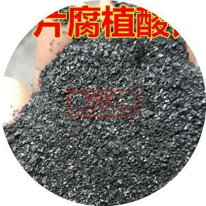 日本进口代腐植酸钠 小片状腐植酸钠 工业饲料水产养殖专用25kg/