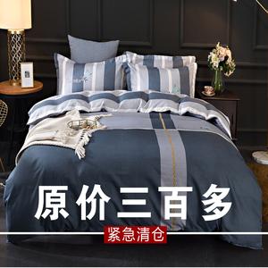 四件套全棉純棉床上用品被罩床單被套1.8m米雙人床被子床上四件套