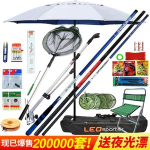 釣魚竿套裝組合新手釣魚桿碳素手竿垂釣用品全套裝備特價漁具套裝