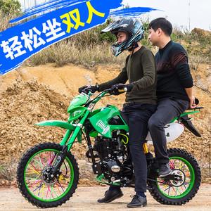 包郵125cc山地小越野摩托車宗申150cc兩輪成人高賽雙人場地公路賽