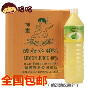 包邮 整件装 神童酸柑水 酸柠檬水泰国柠檬汁青柠汁泰菜1Lx12