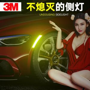 进口3M钻石级宝马3系5系GTX1X3X5X4美规前保险杠轮眉反光装饰车贴