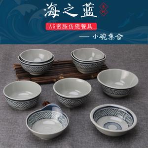 仿瓷學生吃飯湯碗密胺甜品糖水碗小碗防摔塑料碗家用火鍋湯碗商用