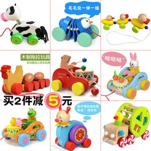 拖拉学步玩具拉车婴幼儿童手推车手拉绳拉线玩具车1-3岁宝宝玩具