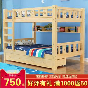 包安裝上下鋪木床全實木成年大人宿舍床子母床兒童床高低床上下床
