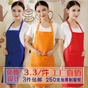 韓版定做廣告圍裙定制logo印字印圖案無袖廚房餐廳奶茶店工作服