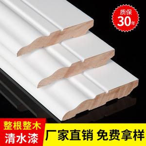美族 白色纯实木踢脚线 整木地脚线烤漆欧式仿古开放漆地板墙角线