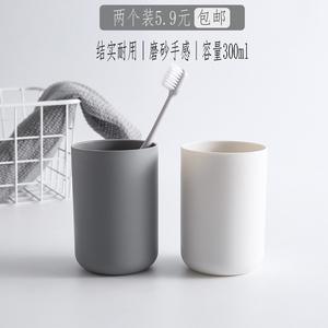 韓國創意情侶家用塑料刷牙漱口杯子簡約牙杯衛生間北歐牙缸洗漱杯