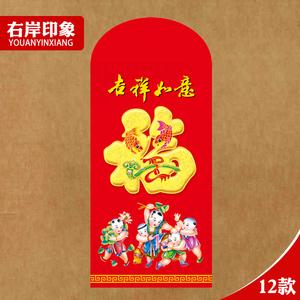 淘宝 [香港设计师设计企业广告定制logo]2018狗年创意港版利是封红包