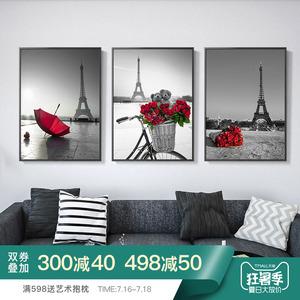 现代简约黑白客厅背景装饰画三联画大气工业风卧室埃菲尔铁塔墙画图片