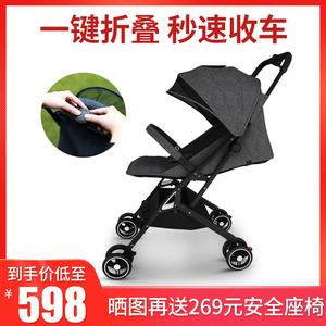 可上飞机超轻便婴儿车伞车一键收车折叠儿童口袋车便携式宝宝推车