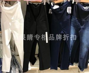 现货 优衣库专柜正品 孕妇紧身长裤409061  418874 422300