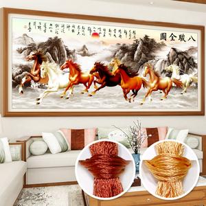 八駿圖十字繡2019新款客廳線繡大幅大氣山水畫風景馬到成功八匹馬